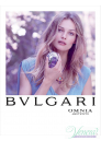 Bvlgari Omnia Amethyste Jewel Charms EDT 25ml за Жени