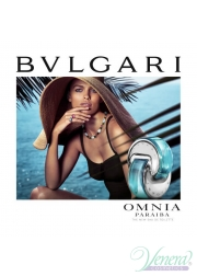 Bvlgari Omnia Paraiba EDT 65ml for Women Women's Fragrance