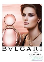 Bvlgari Rose Goldea Jewel Charms EDP 25ml για γυναίκες Γυναικεία Αρώματα