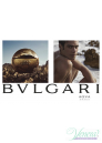 Bvlgari Aqva Amara Set (EDT 100ml + AS Balm 75ml + SG 75ml + Bag) για άνδρες Αρσενικά Σετ