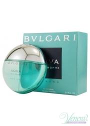 Bvlgari Aqva Pour Homme Marine EDT 50ml για άνδρες Men's Fragrance