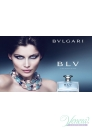 Bvlgari BLV II Jewel Charms EDP 25ml за Жени