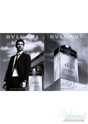 Bvlgari Man Extreme Set (EDT 60ml +AS Balm 40ml +SG 40ml) για άνδρες Men's Gift sets