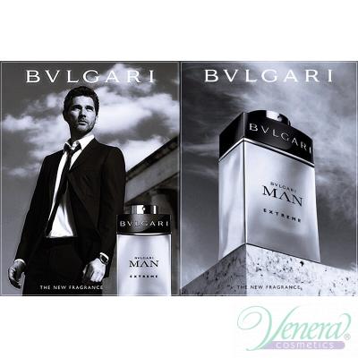 Bvlgari Man Extreme EDT 30ml за Мъже Мъжки Парфюми