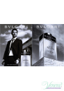 Bvlgari Man Extreme Refillable Travel EDT 3x15ml за Мъже Мъжки Парфюми