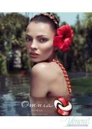 Bvlgari Omnia Coral Jewel Charms EDT 25ml για γυναίκες Γυναικεία αρώματα