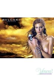 Bvlgari Omnia EDP 40ml για γυναίκες Γυναικεία αρώματα