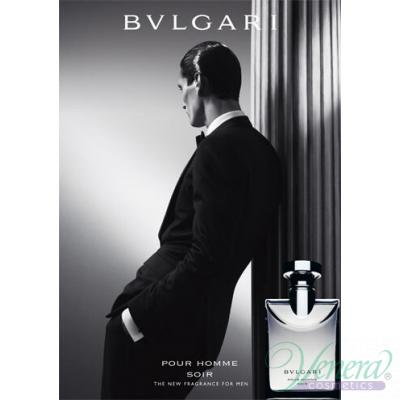 Bvlgari Pour Homme Soir EDT 30ml за Мъже Мъжки Парфюми