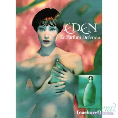 Cacharel Eden EDP 50ml за Жени Дамски Парфюми