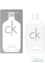 Calvin Klein CK All EDT 50ml για άνδρες και Γυναικες Γυναικεία αρώματα