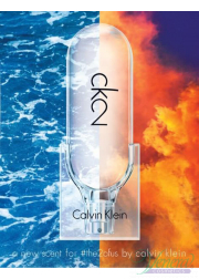 Calvin Klein CK2 Set (EDT 50ml + SG 100ml) για άνδρες και Γυναικες Men's and Women's Gift sets