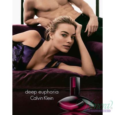 Calvin Klein Deep Euphoria Body Lotion 200ml за Жени Дамски продукти за лице и тяло