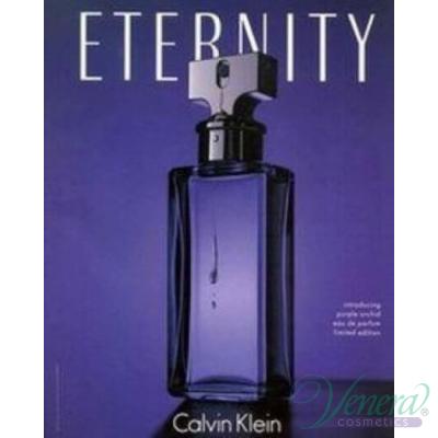 Calvin Klein Eternity Purple Orchid EDP 100ml за Жени Дамски Парфюми