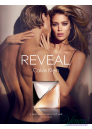 Calvin Klein Reveal Комплект (EDP 100ml + Body Lotion 100ml) за Жени