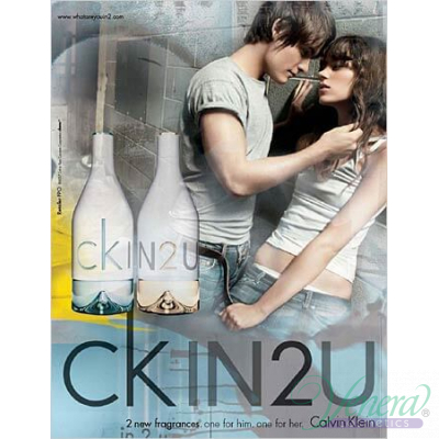 Calvin Klein CK IN2U EDT 50ml за Жени Дамски Парфюми