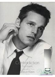Calvin Klein Contradiction EDT 100ml για άνδρες Ανδρικά Αρώματα