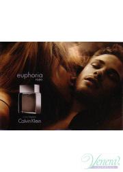 Calvin Klein Euphoria Set (EDT 50ml + SG 100ml) για άνδρες Αρσενικά Σετ