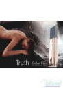 Calvin Klein Truth EDP 100ml за Жени
