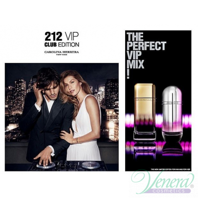 Carolina Herrera 212 VIP Men Club Edition EDT 100ml за Мъже Мъжки Парфюми