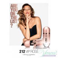 Carolina Herrera 212 VIP Rose Комплект (EDP 50ml + BL 75ml) за Жени Дамски Комплекти