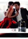 Carolina Herrera CH Men Prive Комплект (EDT 100ml + AS Balm 100ml) за Мъже