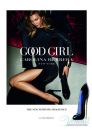 Carolina Herrera Good Girl Комплект (EDP 80ml + BL 100ml) за Жени