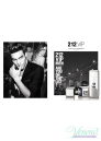 Carolina Herrera 212 VIP Men Комплект (EDT 100ml + Shower Gel 100ml) за Мъже