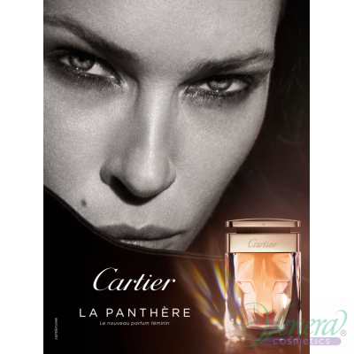 Cartier La Panthere EDP 75ml за Жени Дамски Парфюми