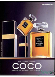 Chanel Coco EDP 100ml για γυναίκες ασυσκεύαστo Γυναικεία Αρώματα Χωρίς Συσκευασία