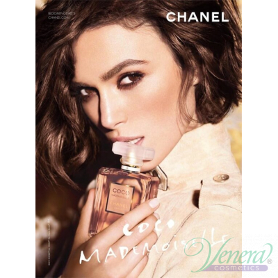 Chanel Coco Mademoiselle EDP 100ml за Жени БЕЗ ОПАКОВКА Дамски Парфюми без опаковка