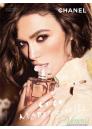 Chanel Coco Mademoiselle EDP 50ml за Жени