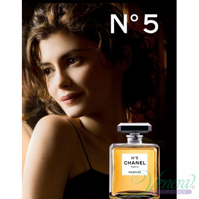 Chanel No 5 EDP 100ml за Жени