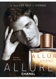 Chanel Allure Homme EDT 50ml για άνδρες Ανδρικά Αρώματα
