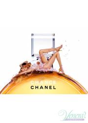 Chanel Chance Eau de Toilette EDT 100ml για γυναίκες ασυσκεύαστo Γυναικεία αρώματα χωρίς συσκευασία