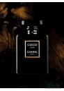 Chanel Coco Noir EDP 50ml за Жени