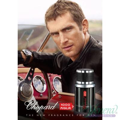 Chopard 1000 Miglia EDT 50ml за Мъже Мъжки Парфюми