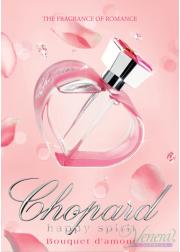 Chopard Happy Spirit Bouquet d'Amour EDP 50ml για γυναίκες Women's Fragrance