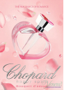 Chopard Happy Spirit Bouquet d'Amour EDP 50ml за Жени Дамски Парфюми