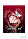 Chopard Happy Spirit Elixir d'Amour EDP 75ml за Жени Дамски Парфюми