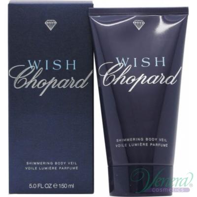 Chopard Wish Body Lotion 150ml за Жени Дамски Продукти за лице и тяло