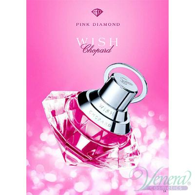 Chopard Wish Pink Diamond EDT 30ml за Жени Дамски Парфюми