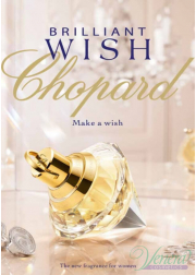 Chopard Brilliant Wish EDP 75ml για γυναίκες Women's Fragrance