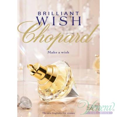 Chopard Brilliant Wish EDP 30ml за Жени Дамски Парфюми