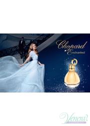 Chopard Enchanted EDP 75ml για γυναίκες ασυσκεύαστo Προϊόντα χωρίς συσκευασία