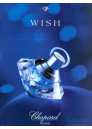 Chopard Wish EDP 75ml за Жени
