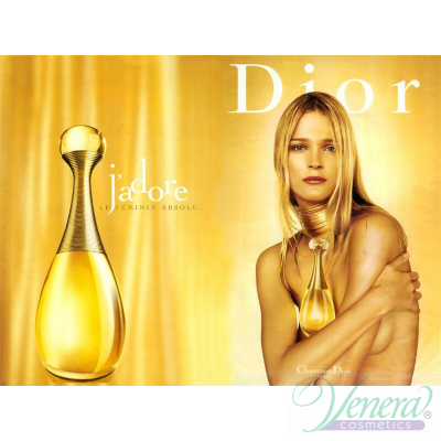 Dior J'adore Комплект (EDP 50ml + Body Lotion 75ml) за Жени За Жени