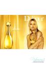 Dior J'adore EDP 100ml за Жени Дамски Парфюми