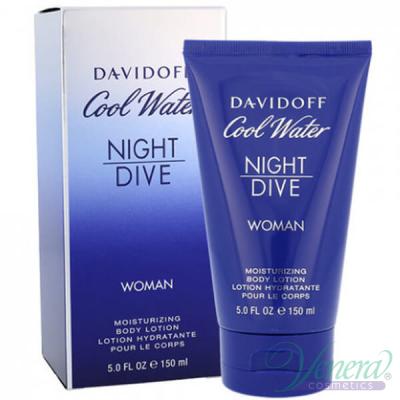 Davidoff Cool Water Night Dive Body Lotion 150ml за Жени Дамски продукти за лице и тяло