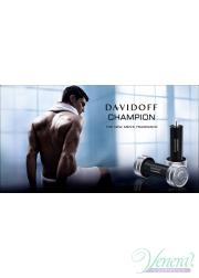 Davidoff Champion EDT 90ml για άνδρες Ανδρικά Αρώματα