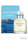 D&G Light Blue Discover Vulcano EDT 40ml за Мъже За Мъже